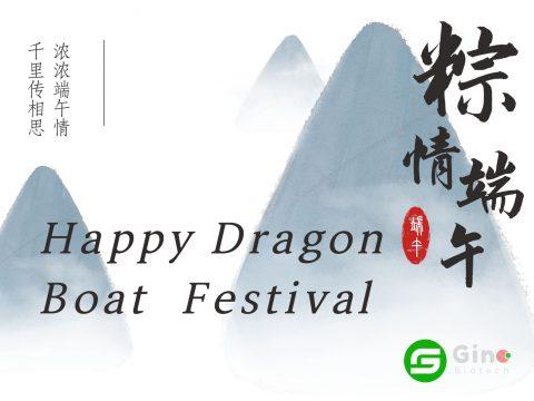 dragon boat festival_Gino Biotech